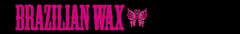 Vivienne-SHOP_BRAZILIAN-WAX-STARPIL【ブラジリアンワックスについて】ワックス脱毛・スターピルワックス販売代理店|インストラクター・認定講師・スクール|ヴィヴィアン・大阪